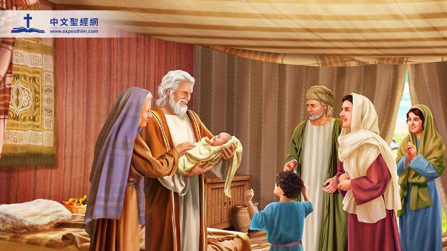 神應許賜給亞伯拉罕一個兒子