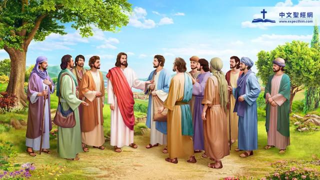 主耶穌與門徒