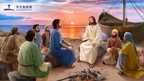 主耶穌復活