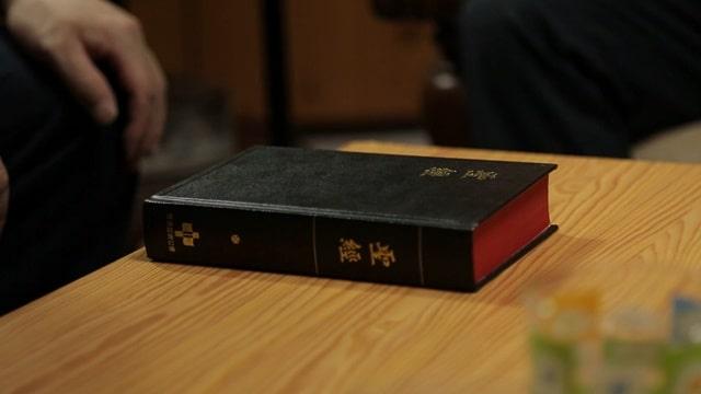 聖經中的奧祕,聖經是神所默示的嗎