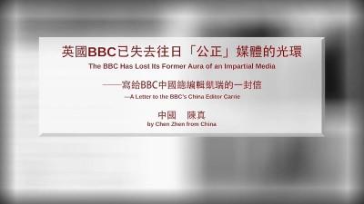 客觀,事實,中國,信仰,報道,新聞,媒體