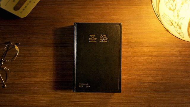 聖經是一本什麽樣的書