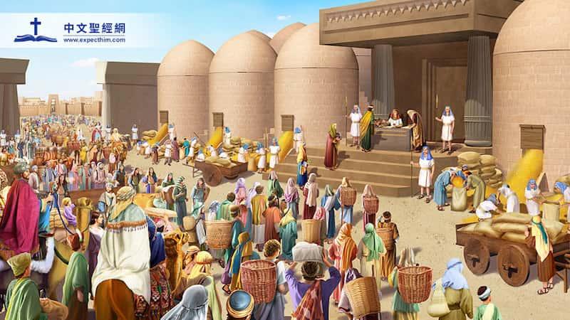 約瑟,法老,埃及,糧食,飢荒,祭司,昌盛
