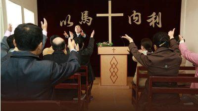 順服神,仰望,牧師,長老,蒙拯救,聖經,法利賽人,真理