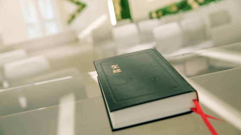 聖經,主耶穌,預言,見證,經歷,牧師,新工作,新約,舊約