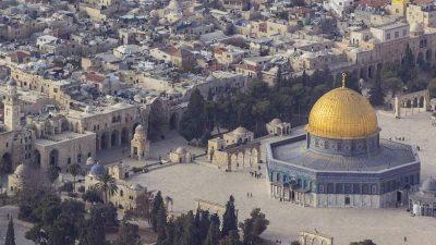 全能神,耶穌,耶路撒冷,以色列,教堂,聖經記載