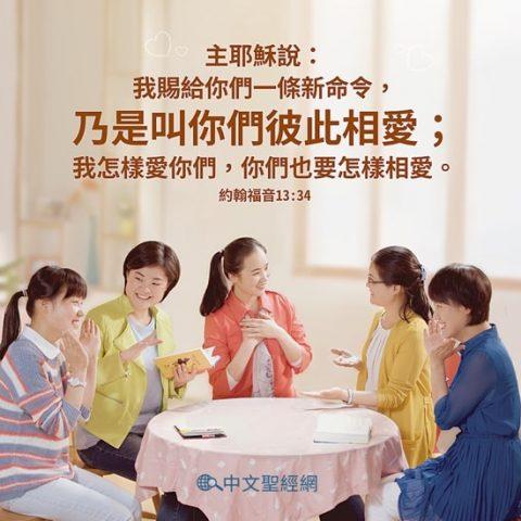 幾個姊妹圍着桌子一起詩歌讚美神