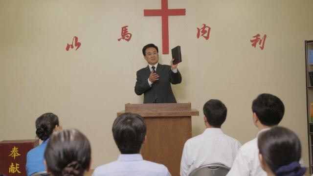 全能神,主耶穌,末世作工,東方閃電,道成肉身,聖靈,基督