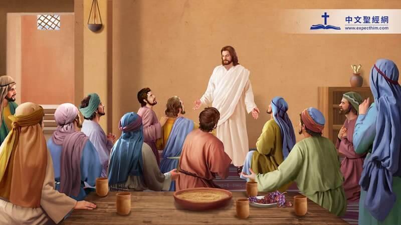 復活,顯現,門徒