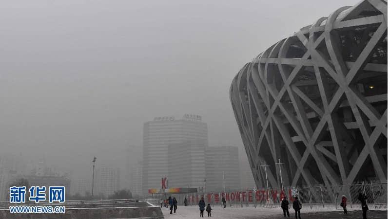 中國陰霾隱藏致命硫酸胺,大量「陰霾難民」逃離
