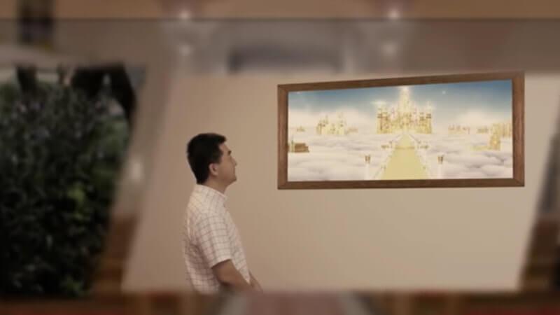 「天國」真的是在天上嗎?