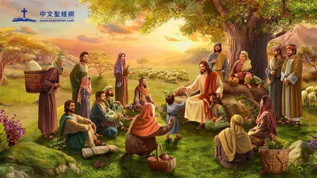 主耶穌與人同生活-全景