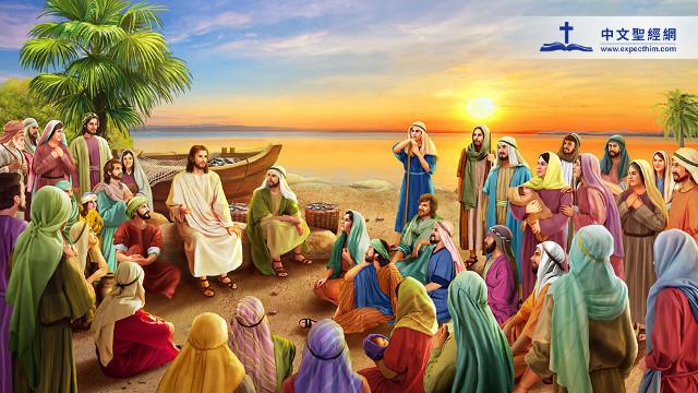 耶穌是生命的糧