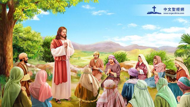 主耶穌在人中間禱告