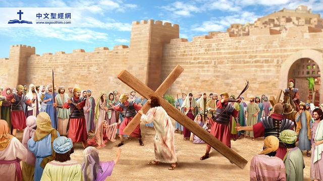 主耶穌背十字架