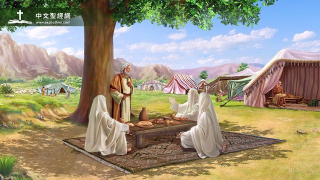 亞伯拉罕接待三個陌生人
