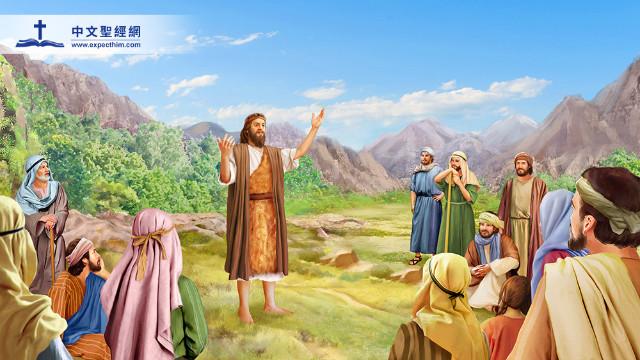 以利亞在眾百姓中間宣講耶和華的道