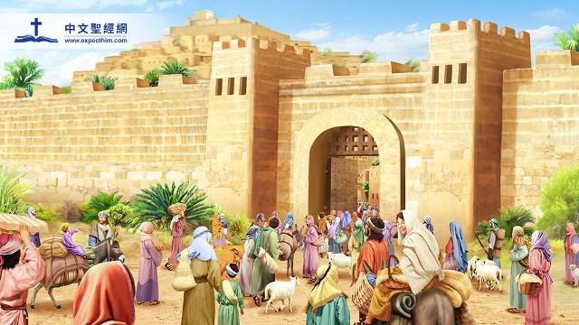 回歸耶路撒冷