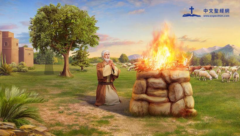 神為何將約伯交與撒但?