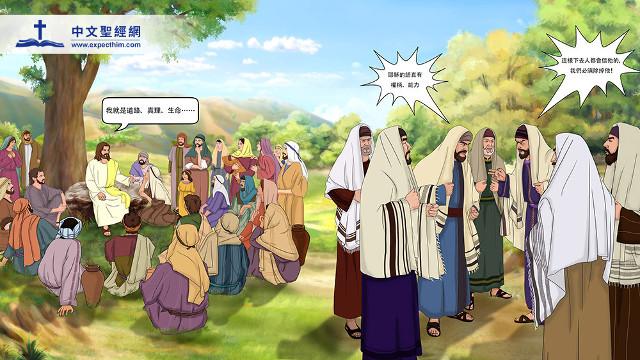 人為主勞苦作工就能進天國嗎?