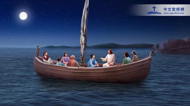 主耶穌為什麼把牧養教會的重任交給彼得?