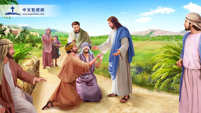 主耶穌醫治瞎子