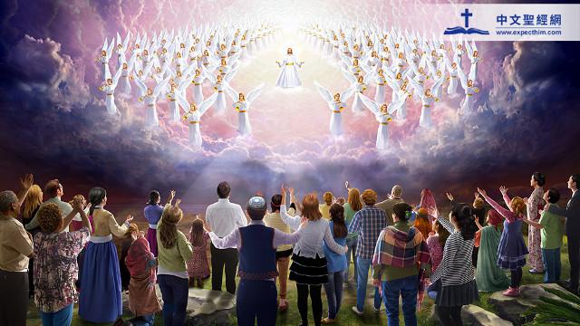 主耶穌再來提接信徒,是靈體方式來還是肉身方式來?
