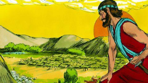 耶和華勉勵約書亞