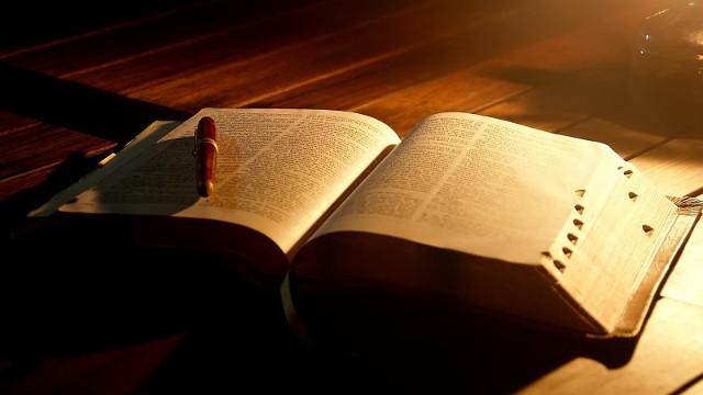聖經,經文