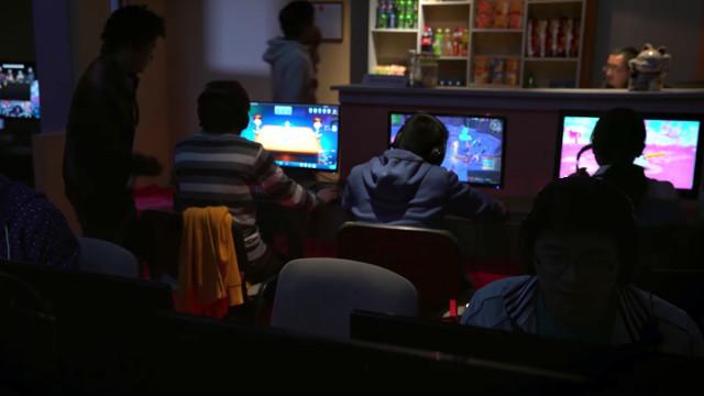 網吧,遊戲廳