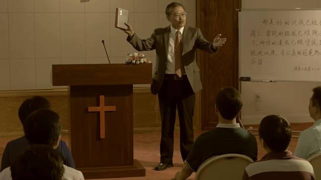 宗教,老生常談,荒涼,牧師