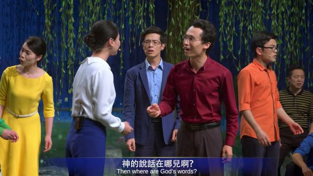 音樂劇-萬國敬拜實際神