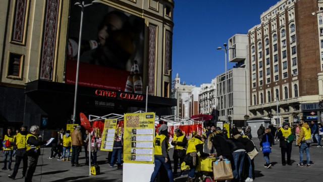 人權紅絲帶簽名活動