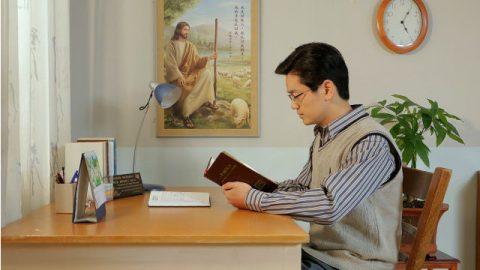 基督徒靈修
