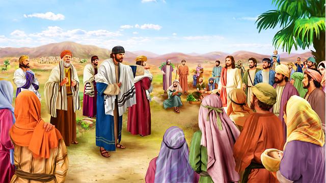 主耶穌,拿撒勒人