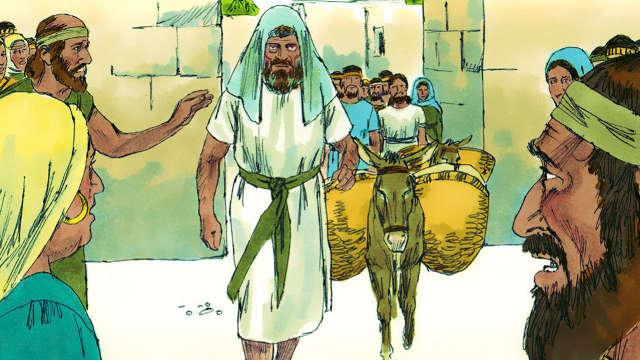 大衛,耶路撒冷