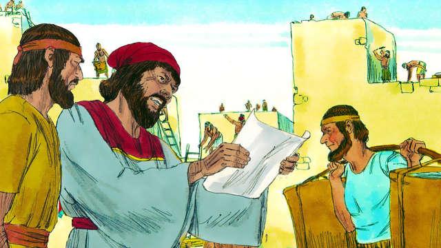 尼希米,修建耶路撒冷