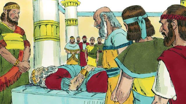 所羅門去世