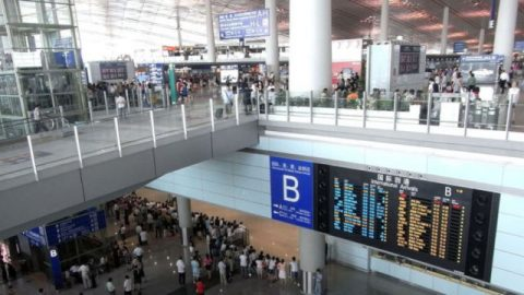 北京一基督徒境外聯繫教會 回國時遭安全局攔截抓捕