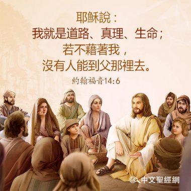 約翰福音,主耶穌,門徒