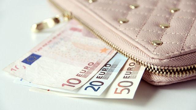 錢包裡面的錢