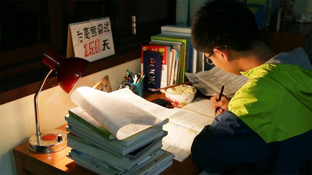 溫習功課,高考