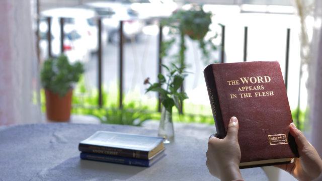 天主的話語,國度時代的聖經