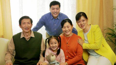 一家人和睦