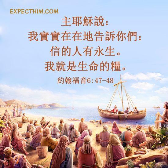 主耶穌在魚船上給門徒和衆多信徒講道