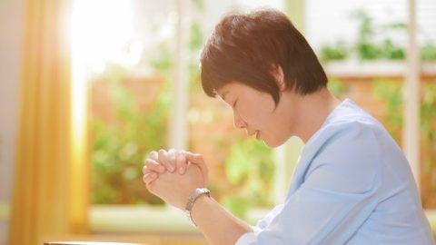 如何禱告才有效