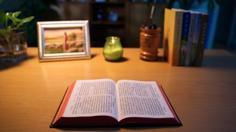 聖經預言,主耶穌再來的預言