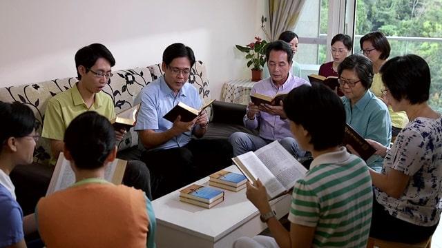 弟兄姊妹一起讀神的話語