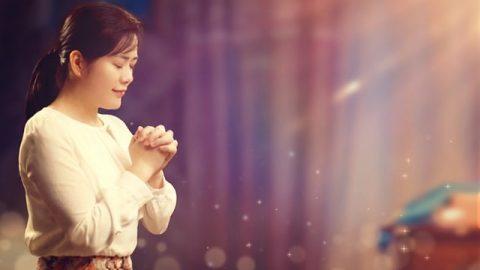 如何禱告才有效(有聲讀物)