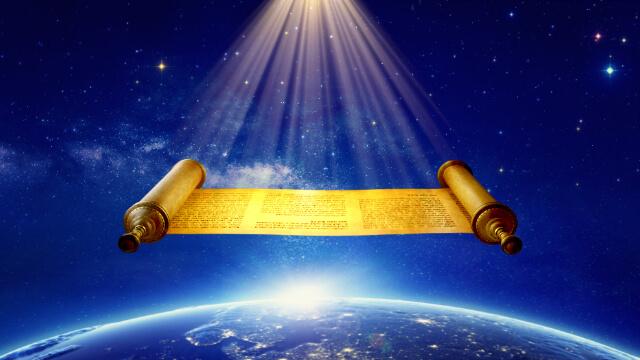 關於神末世審判工作的問答